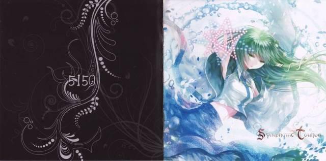 [Touhou] 5150 - シンフォニック東方ガールズサイド [Reitaisai 9] - (例大祭9)(同人音楽)[5150] シンフォニック東方ガールズサイド (tta+cue)