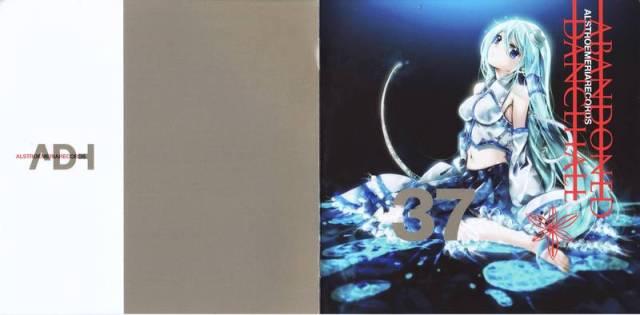 [Touhou] Alstroemeria Records - ABANDONED DANCEHALL [Reitaisai 9] - (例大祭9)(同人音楽)[Alstroemeria Records] ABANDONED DANCEHALL (tta+cue)