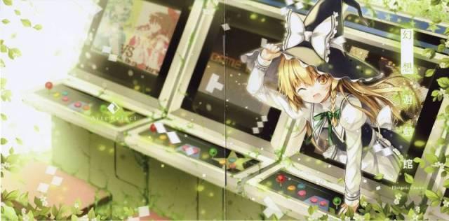 [Touhou] Arte Refact - 幻想遊戯館 -Fantastic Casino- [Reitaisai 9] - (例大祭9)(同人音楽)[Arte Refact] 幻想遊戯館 -Fantastic Casino- (tta+cue)