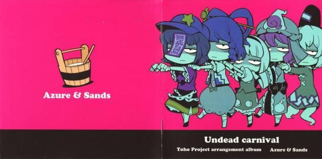 [Touhou] Azure&Sands - Undead carnival [Reitaisai 9] - (例大祭9)(同人音楽)[Azure&Sands] Undead carnival (tta+cue)