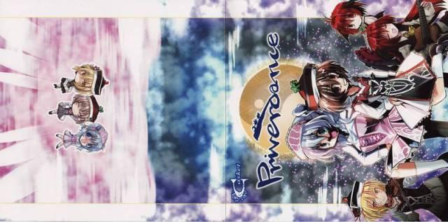[Touhou] Casket - Priverdance [Reitaisai 9] - (例大祭9)(同人音楽)[Casket] Priverdance (tta+cue)