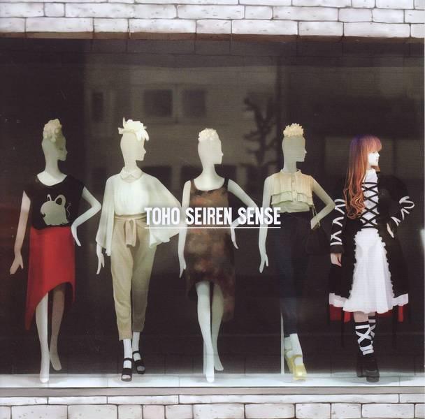 [Touhou] CC*=Style - Toho Seiren Sense [Reitaisai 9] - (例大祭9)(同人音楽)[CCx=Style] Toho Seiren Sense (tta+cue)