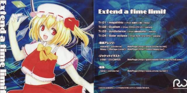 [Touhou] circle-RW - Extend a time limit [Reitaisai 9] - (例大祭9)(同人音楽)[circle-RW] Extend a time limit (tta+cue)