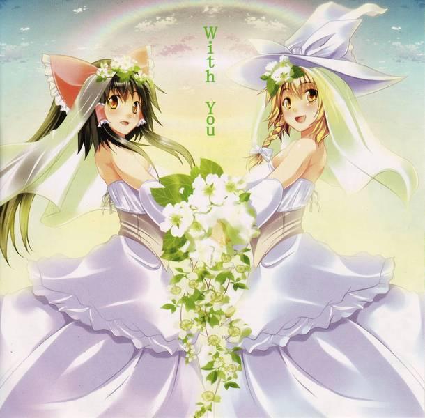 [Touhou] セブンスヘブンMAXION - with you [Reitaisai 9] - (例大祭9)(同人音楽)[セブンスヘブンMAXION] with you (tta+cue)