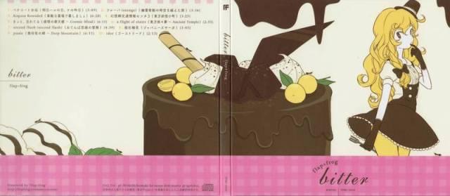 [Touhou] flap+frog - bitter [Reitaisai 9] - (例大祭9)(同人音楽)[flap+frog] bitter (tta+cue)