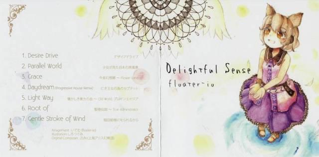 [Touhou] floater-io - Delightful Sense [Reitaisai 9] - (例大祭9)(同人音楽)[floater-io] Delightful Sense (tta+cue)