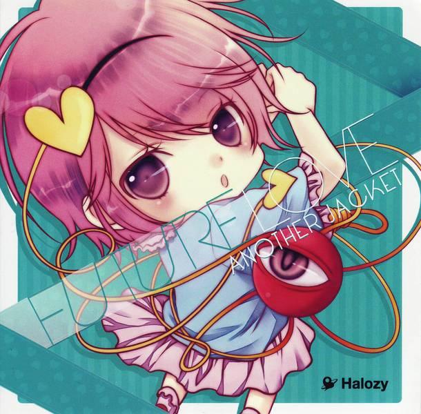 [Touhou] Halozy - Future Love Instrumental [Reitaisai 9] - (例大祭9)(同人音楽)[Halozy] Future Love Instrumental (tta+cue)