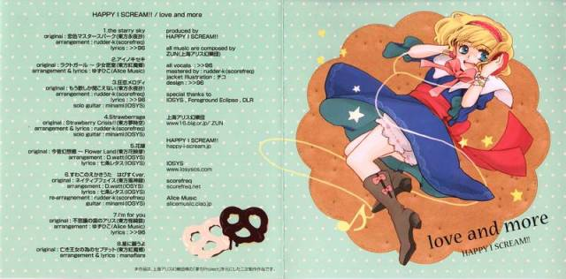 [Touhou] HAPPY I SCREAM!! - love and more [Reitaisai 9] - (例大祭9)(同人音楽)[HAPPY I SCREAM!!] love and more (tta+cue)