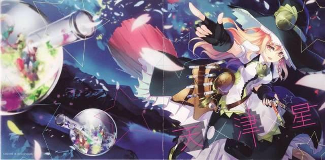 [Touhou] K2 SOUND - 天津星 -Amatsu Hoshi- [Reitaisai 9] - (例大祭9)(同人音楽)[K2 SOUND] 天津星 -Amatsu Hoshi- (tta+cue)