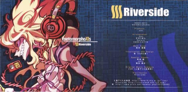 [Touhou] Riverside - metamorphoXIs [Reitaisai 9] - (例大祭9)(同人音楽)[Riverside] metamorphoXIs (tta+cue)