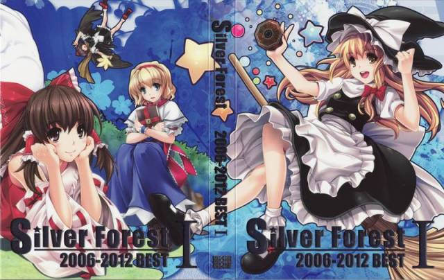 [Touhou] Silver Forest - Silver Forest 2006-2012 BESTⅠ [Reitaisai 9] - (例大祭9)(同人音楽)[Silver Forest] Silver Forest 2006-2012 BESTⅠ (3tta+cue)