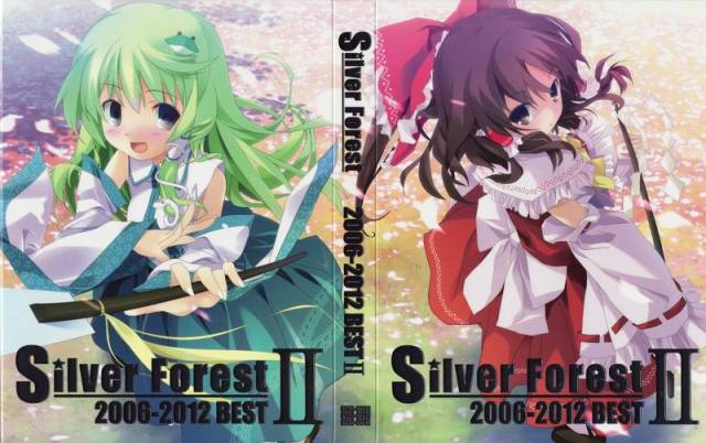 [Touhou] Silver Forest - Silver Forest 2006-2012 BESTⅡ [Reitaisai 9] - (例大祭9)(同人音楽)[Silver Forest] Silver Forest 2006-2012 BESTⅡ (3tta+cue)