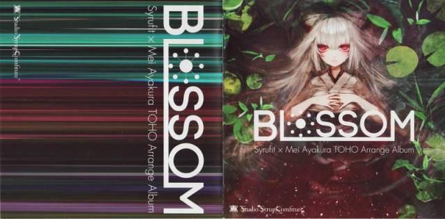 [Touhou] Studio'Syrup Comfiture' - Blossom [Reitaisai 9] - (例大祭9)(同人音楽)[Studio'Syrup Comfiture'] Blossom (tta+cue)