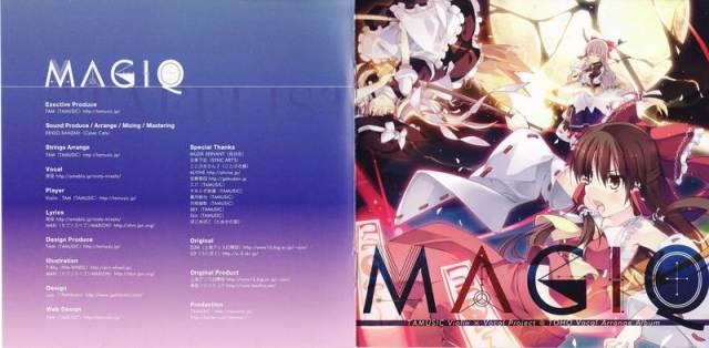 [Touhou] TAMUSIC - MAGIQ [Reitaisai 9] - (例大祭9)(同人音楽)[TAMUSIC] MAGIQ (tta+cue)