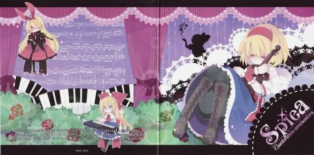 [Touhou] TEAM AMULET - Spica-Electronic orchestra- [Reitaisai 9] - (例大祭9)(同人音楽)[TEAM AMULET] Spica-Electronic orchestra- (tta+cue)