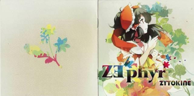 [Touhou] ZYTOKINE - ZEphyr [Reitaisai 9] - (例大祭9)(同人音楽)[ZYTOKINE] ZEphyr (tta+cue)