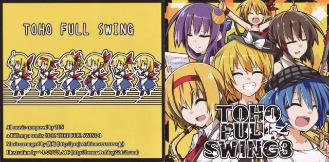 [Touhou] a-TTTempo - TOHO FULL SWING 3 [C82] - (C82)(同人音楽)(東方)[a-TTTempo] TOHO FULL SWING 3 (tta+cue)