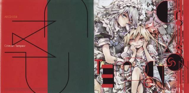 [Touhou] ALiCE'S EMOTiON - Crimson Tempest [C82] - (C82)(同人音楽)(東方)[ALiCE'S EMOTiON] Crimson Tempest (tta+cue)