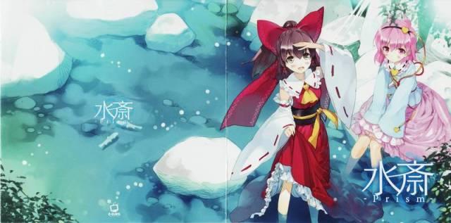 [Touhou] C-CLAYS - 水斎 -Prism- [C82] - (C82)(同人音楽)(東方)[C-CLAYS] 水斎 -Prism- (tta+cue)