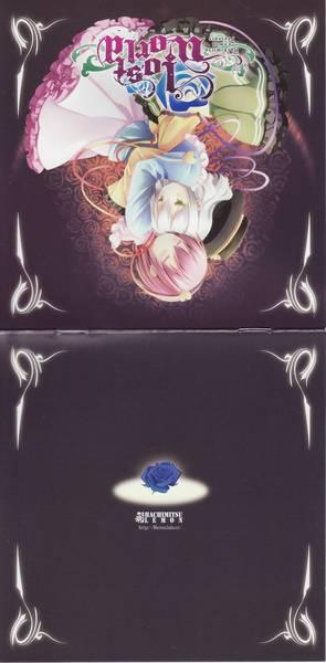 [Touhou] はちみつれもん - Lost World [C82] - (C82)(同人音楽)(東方)[はちみつれもん] Lost World (tta+cue)