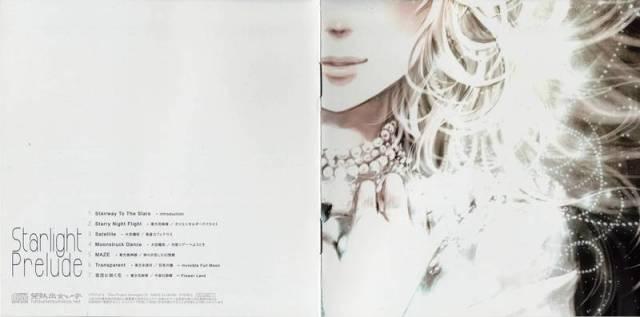 [Touhou] 発熱巫女〜ず - Starlight Prelude [C82] - (C82)(同人音楽)(東方)[発熱巫女~ず] Starlight Prelude (tta+cue)