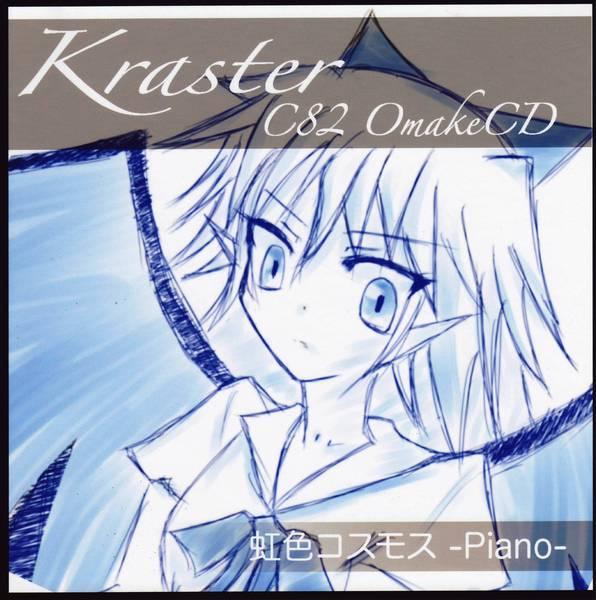 [Touhou] Kraster - C82 OmakeCD [C82] - (C82)(同人音楽)(東方)[Kraster] C82 OmakeCD (tta+cue)