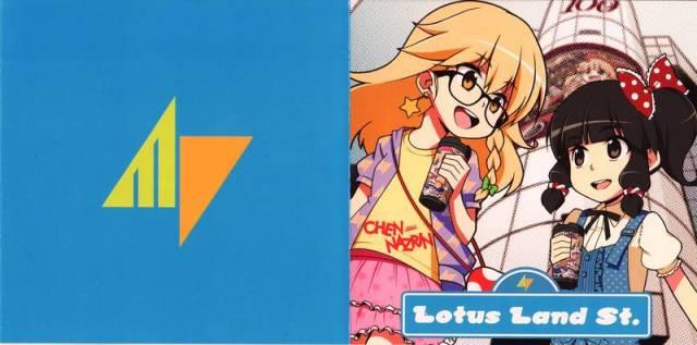 [Touhou] monoROSETTA - Lotus Land St. [C82] - (C82)(同人音楽)(東方)[monoROSETTA] Lotus Land St (tta+cue)