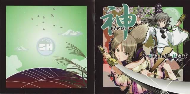 [Touhou] SOUND HOLIC - 神 -KAMUI- [C82] - (C82)(同人音楽)(東方)[SOUND HOLIC] 神 -KAMUI- (tta+cue)