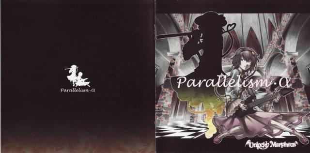 [Touhou] Unlucky Morpheus - Parallelism・α [C82] - (C82)(同人音楽)(東方)[Unlucky Morpheus] Parallelism・α (tta+cue)