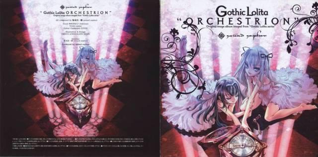 [Doujin] sound sepher - GothicLolita ORCHESTRION [C82] - (C82)(同人音楽)[sound sepher] GothicLolita ORCHESTRION (tta+cue)