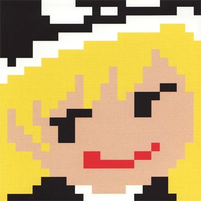 [Touhou] 電開製作所 - Loser Kashiwagi Touhou Chronicle 2007-2010 [Reitaisai 9] - 恋艶 THE NIGHT CLUB (DLOC-0013) - (例大祭9)(同人音楽)[電開製作所] Loser Kashiwagi Touhou Chronicle 2007-2010 (bin+cue)