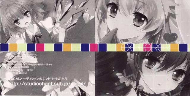 [Touhou] 羽っ鳥もさく共和国 - EXPLORER [Reitaisai 9] - (例大祭9)(同人音楽)[羽っ鳥もさく共和国] EXPLORER (tta+cue)