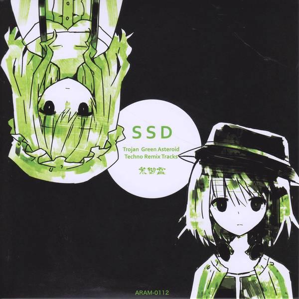 [Touhou] 荒御霊 - SSD [Reitaisai 9] - (例大祭9)(同人音楽)[荒御霊] SSD (tta+cue)