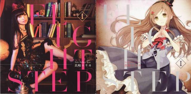 [Doujin] Arte Refact - FLIGHT STEP [C83] - (C83)(同人音楽)[Arte Refact] FLIGHT STEP (tta+cue)