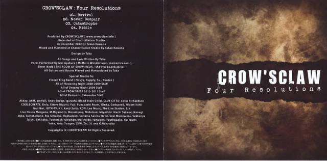 [Doujin] CROW'S CLAW - Four Resolutions [C83] - (C83)(同人音楽)[CROW'SCLAW] Four Resolutions (tta+cue)