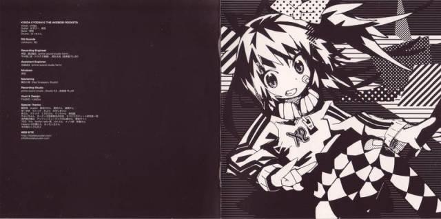 [Doujin] 岸田教団/The明星ロケッツ - ロックンロール ラボラトリー [C83] - (C83)(同人音楽)[岸田教団/The明星ロケッツ] ロックンロール ラボラトリー (tta+cue)
