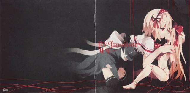 [Touhou] サリー - 【ピグマリオン】 [C83] - (C83)(同人音楽)(東方)[サリー] 【ピグマリオン】 (tta+cue)