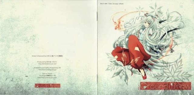 [Touhou] FELT - Ground Snow [C83] - (C83)(同人音楽)(東方)[FELT] Ground Snow (tta+cue)
