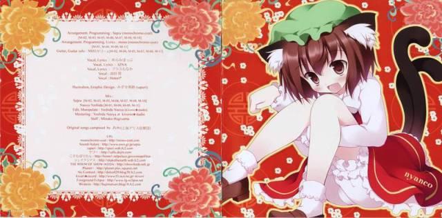 [Touhou] monochrome-coat - nyanco [C83] - (C83)(同人音楽)(東方)[monochrome-coat] nyanco (tta+cue)
