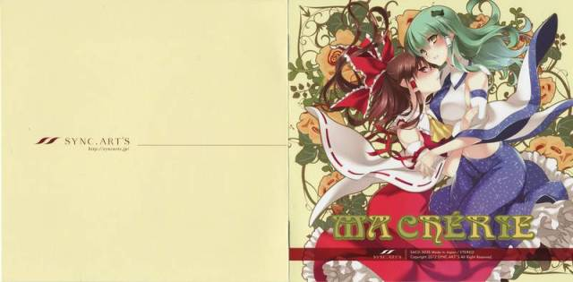 [Touhou] SYNC.ART'S - MA CHERIE [C83] - (C83)(同人音楽)(東方)[SYNC.ART'S] MA CHERIE (tta+cue)