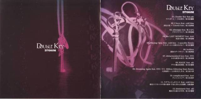 [Touhou] ZYTOKINE - Double Key [C83] - (C83)(同人音楽)(東方)[ZYTOKINE] Double Key (tta+cue)