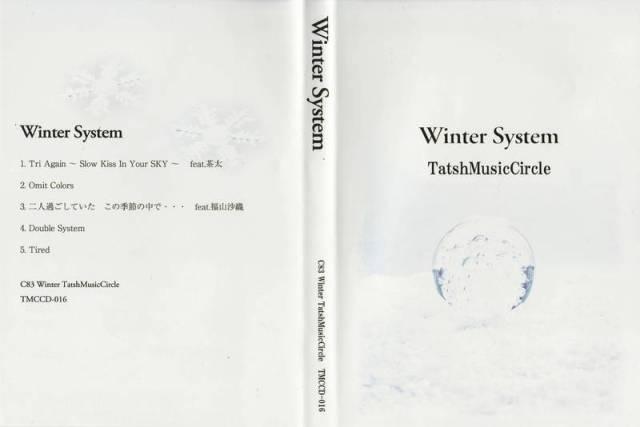 [Doujin] TatshMusicCircle - WinterSystem [C83] - (C83)(同人音楽)[TatshMusicCircle] WinterSystem (tta+cue)