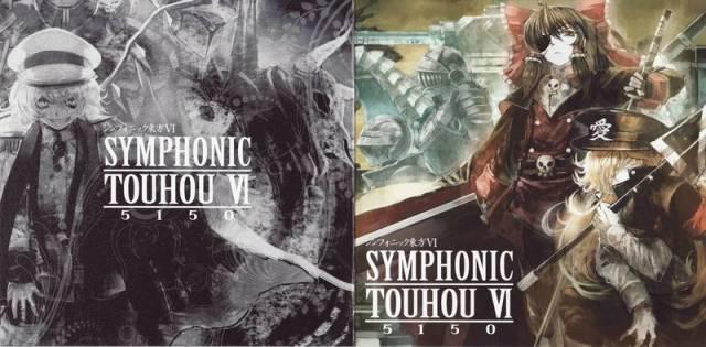[Touhou] 5150 - シンフォニック東方Ⅵ [C83] - (C83)(同人音楽)(東方)[5150] シンフォニック東方Ⅵ (tta+cue)