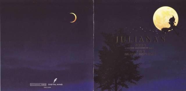 [Touhou] DiGiTAL WiNG - JULIANA'S TOHO Vol.2 [C83] - (C83)(同人音楽)(東方)[DiGiTAL WiNG] JULIANA'S TOHO Vol.2 (tta+cue)
