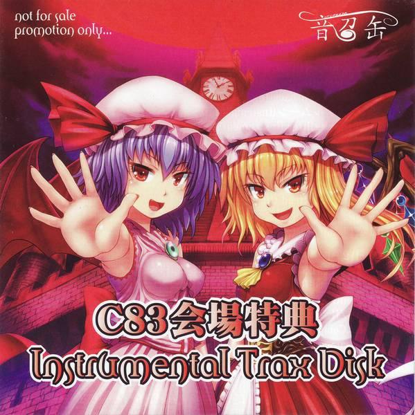 [Touhou] 音召缶 - C83 会場特典 Instrumental Trax Disk [C83] - (C83)(同人音楽)(東方)[音召缶] C83 会場特典 Instrumental Trax Disk (tta+cue)