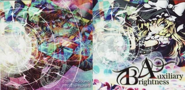 [Touhou] EastNewSound - Auxiliary Brightness [C83] - (C83)(同人音楽)(東方)[EastNewSound] Auxiliary Brightness (tta+cue)