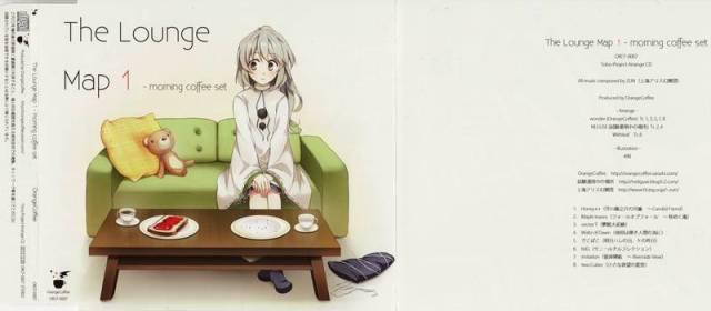 [Touhou] OrangeCoffee - The Lounge Map 1 - morning coffee set [C83] - (C83)(同人音楽)(東方)[OrangeCoffee] The Lounge Map 1 - morning coffee set (tta+cue)