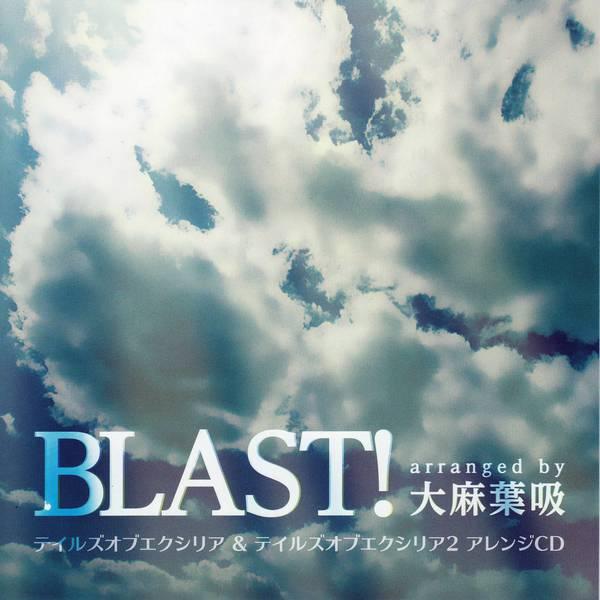 [TOX1,2] 大麻葉吸 - BLAST! [C83] - (C83)(同人音楽)(TOX1,2)[大麻葉吸] BLAST! (tta+cue)