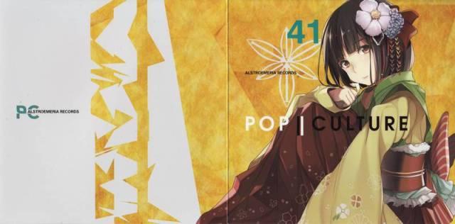 [Touhou] Alstroemeria Records - POP   CULTURE [C84] - (C84)(同人音楽)(東方)[Alstroemeria Records] POP CULTURE (tta+cue)
