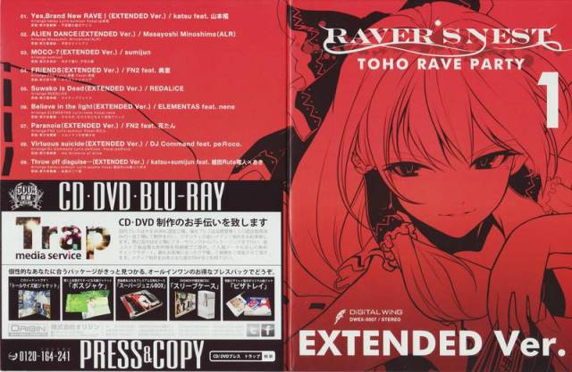 [Touhou] DiGiTAL WiNG - RAVER'S NEST 1 TOHO RAVE PARTY EXTENDED Ver. [C84] - (C84)(同人音楽)(東方)[DiGiTAL WiNG] RAVER'S NEST 1 TOHO RAVE PARTY EXTENDED Ver. (tta+cue)